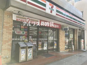 セブン‐イレブン 横浜長者町店の画像1