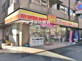 デイリーヤマザキ横浜富士見町店