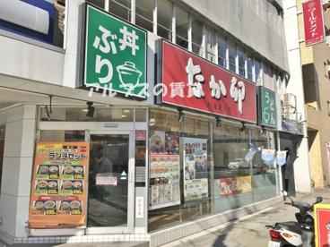 なか卯 伊勢佐木長者町店の画像1