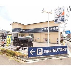 ドラッグユタカ紫竹店の画像1