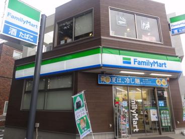 ファミリーマート豊島南池袋三丁目店の画像1