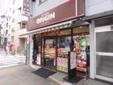 キッチンオリジン 目白高田店