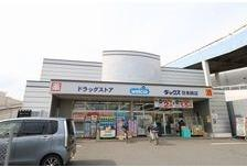 ダックス羽束師店の画像1