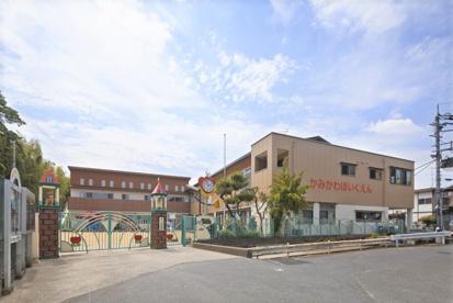 神川保育園の画像1