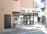 セブンイレブン世田谷用賀駅東店
