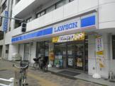 ローソン浅草七丁目店