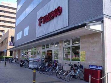 フレスコ 五条店の画像1