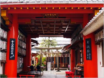 市比賣神社の画像1