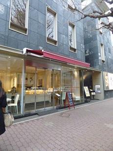 チャイニーズカフェ『茶寮 白金亭』の画像