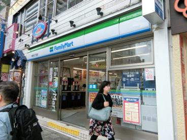 ファミリーマート中野五丁目店の画像1