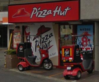 ピザハットの画像1