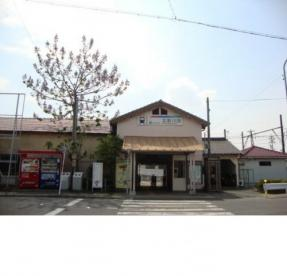 北新川駅の画像1