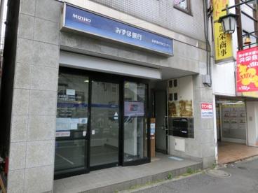 みずほ銀行東中野駅東口出張所(ATM)の画像1