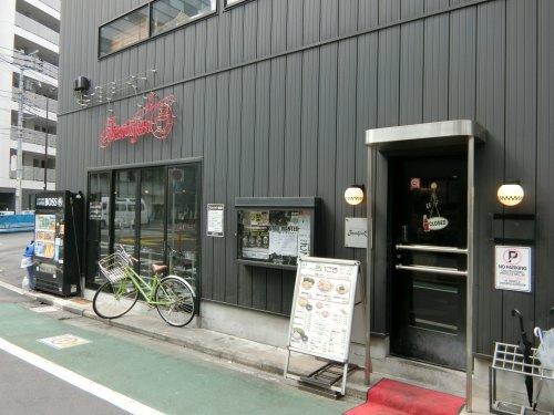 肉煮干し中華そば さいころ 中野本店の画像