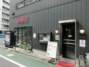 肉煮干し中華そば さいころ 中野本店の画像1