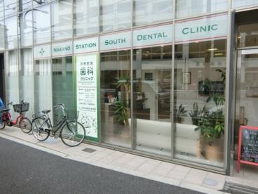 中野駅前歯科クリニックの画像1