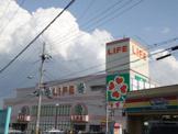 ライフ 太秦店