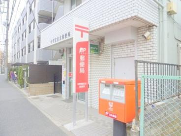 中野鷺宮五郵便局の画像1