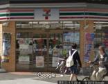 セブン-イレブン大阪市岡元町1丁目店
