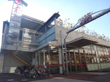 スーパー名門 神戸店の画像1
