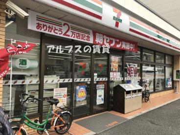 セブンイレブン横浜三吉橋店の画像1