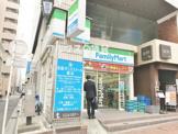 ファミリーマート横浜馬車道店