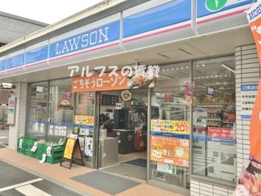 ローソン 横浜中村町二丁目店の画像1
