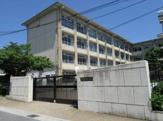 京都市立洛北中学校