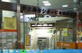 中之島センタービル 郵便局