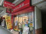 ぎょうざの満州中野南口店