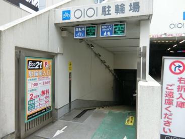 エコステーション21 中野マルイ駐輪場の画像1