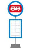 土橋(バス)の画像