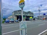北浦通バス停