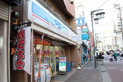 ローソン 武蔵新田駅前店の画像2