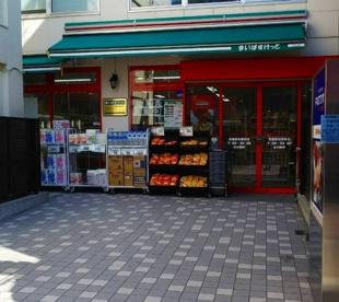 まいばすけっと 武蔵新田駅前店の画像2