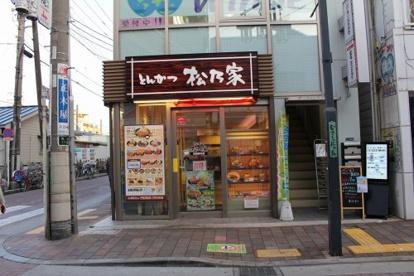 松乃家 武蔵新田店の画像1