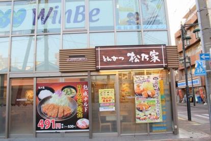 松乃家 武蔵新田店の画像2