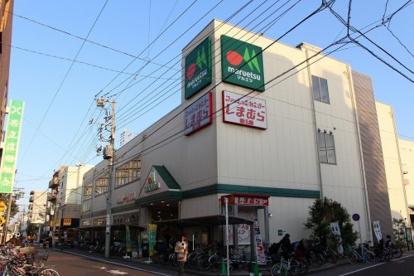 ファッションセンターしまむら 新田店の画像1