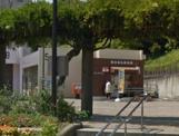 横浜飯島郵便局