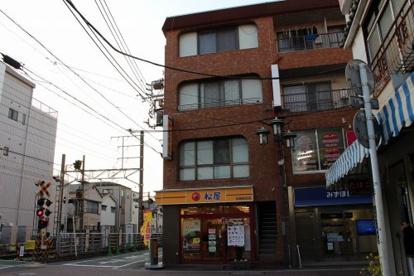 松屋 武蔵新田店の画像2