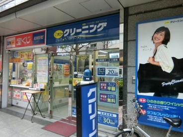 ポニークリーニング 中野駅南口店の画像1