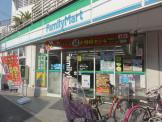 ファミリーマート須賀江戸川二丁目店
