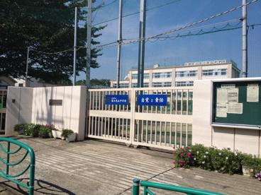 杉並区立富士見丘中学校の画像1