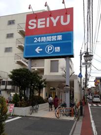 西友 富士見ヶ丘店の画像1
