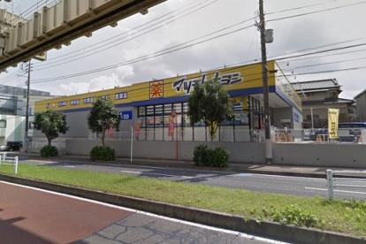 ドラッグストア マツモトキヨシ 若葉区役所前店の画像1