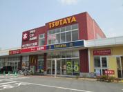 TSUTAYA嵐山店