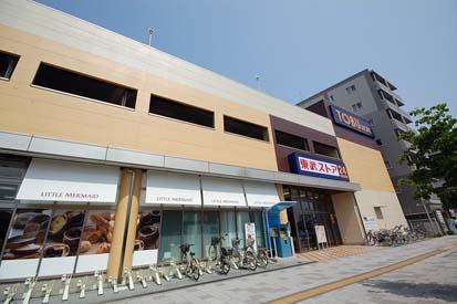 東武ストア 朝霞店の画像1