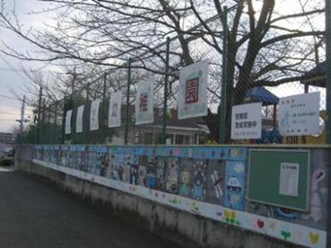 高槻市立富田幼稚園の画像2