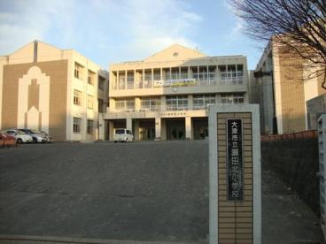 瀬田北小学校の画像1