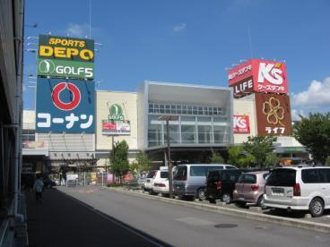 コーナン高槻城西店の画像1
